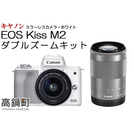 ふるさと納税 <ミラーレスカメラEOS Kiss M2 (ホワイト)·ダブルズームキット>3か月以内に順次出荷【c750_ca】 宮崎県高鍋町