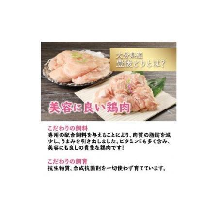 ふるさと納税 A29175 鶏肉にうるさい大分で生まれたブランド鶏!豊後どり(3kg)・通 大分県国東市|furunavi|04