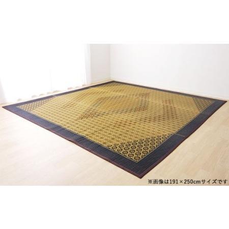 ふるさと納税 02-BD-0115·い草ラグDX組子(191×250)(色:ブラウン) 福岡県大木町