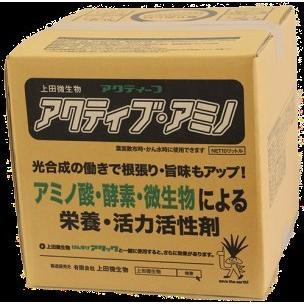 ふるさと納税 UB010 花·野菜の栄養·活力活性剤 アクティブアミノ 10L 高知県須崎市