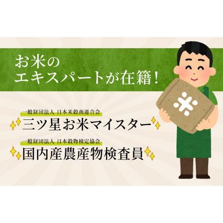 ふるさと納税 15kg 令和3年産さがみのり【先行予約】令和3年11月より発送 B-759 佐賀県上峰町 furunavi 05