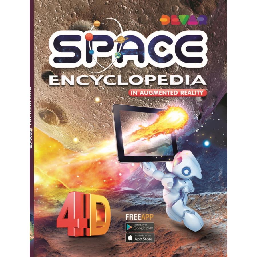 天体観察ができるAR宇宙図鑑「SPACE」 太陽系 惑星 天の川 創造の柱 ブラックホール 子供 大人 英語 リスニング|fushigibooks