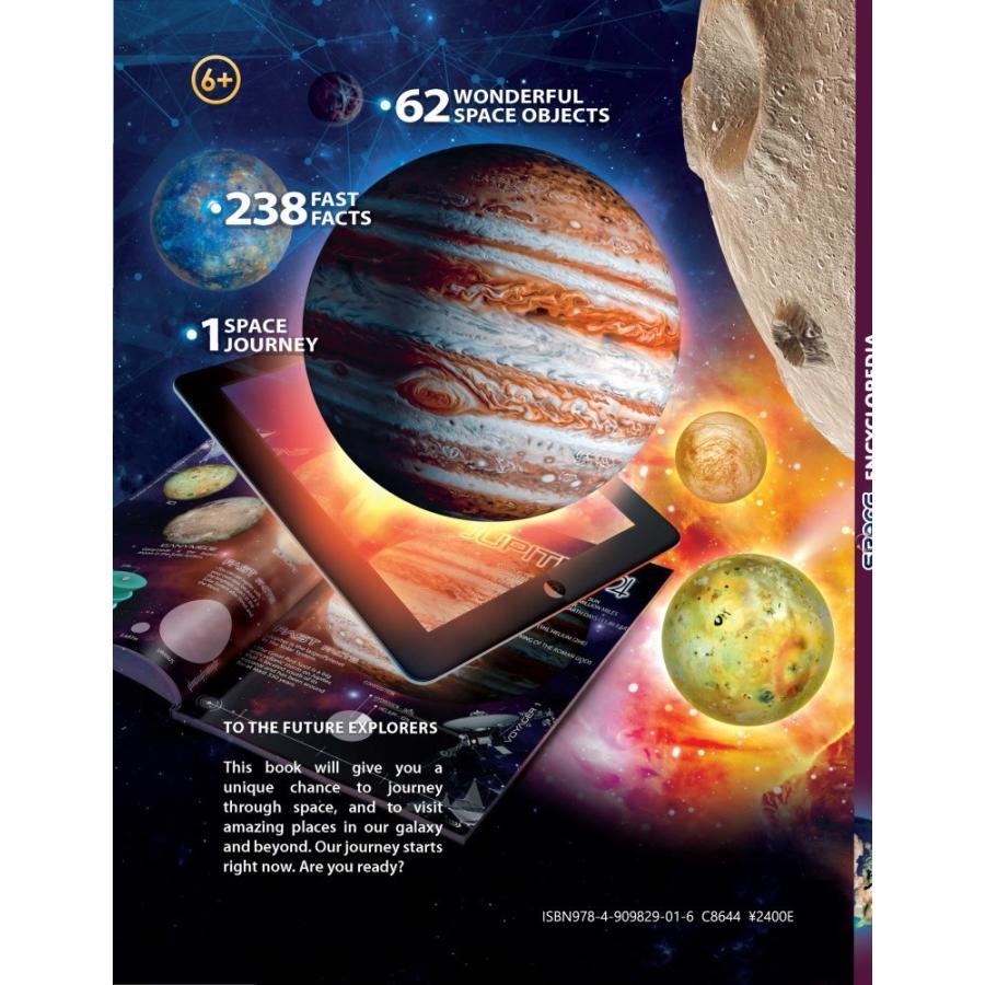 天体観察ができるAR宇宙図鑑「SPACE」 太陽系 惑星 天の川 創造の柱 ブラックホール 子供 大人 英語 リスニング|fushigibooks|03