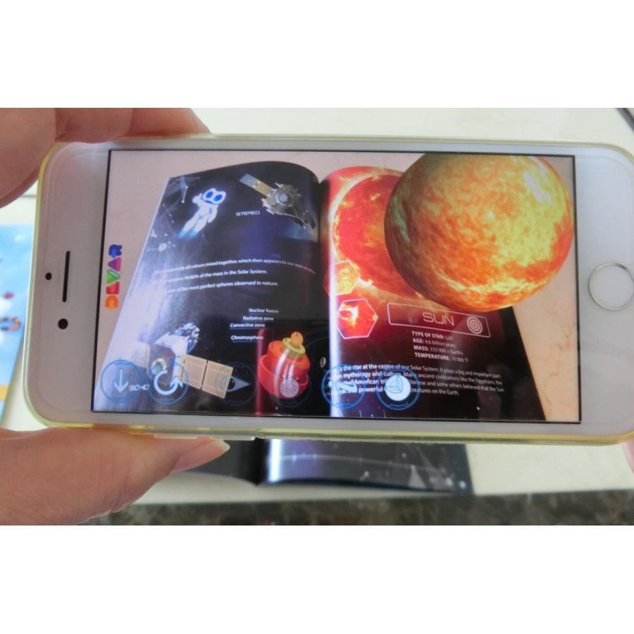 天体観察ができるAR宇宙図鑑「SPACE」 太陽系 惑星 天の川 創造の柱 ブラックホール 子供 大人 英語 リスニング|fushigibooks|08