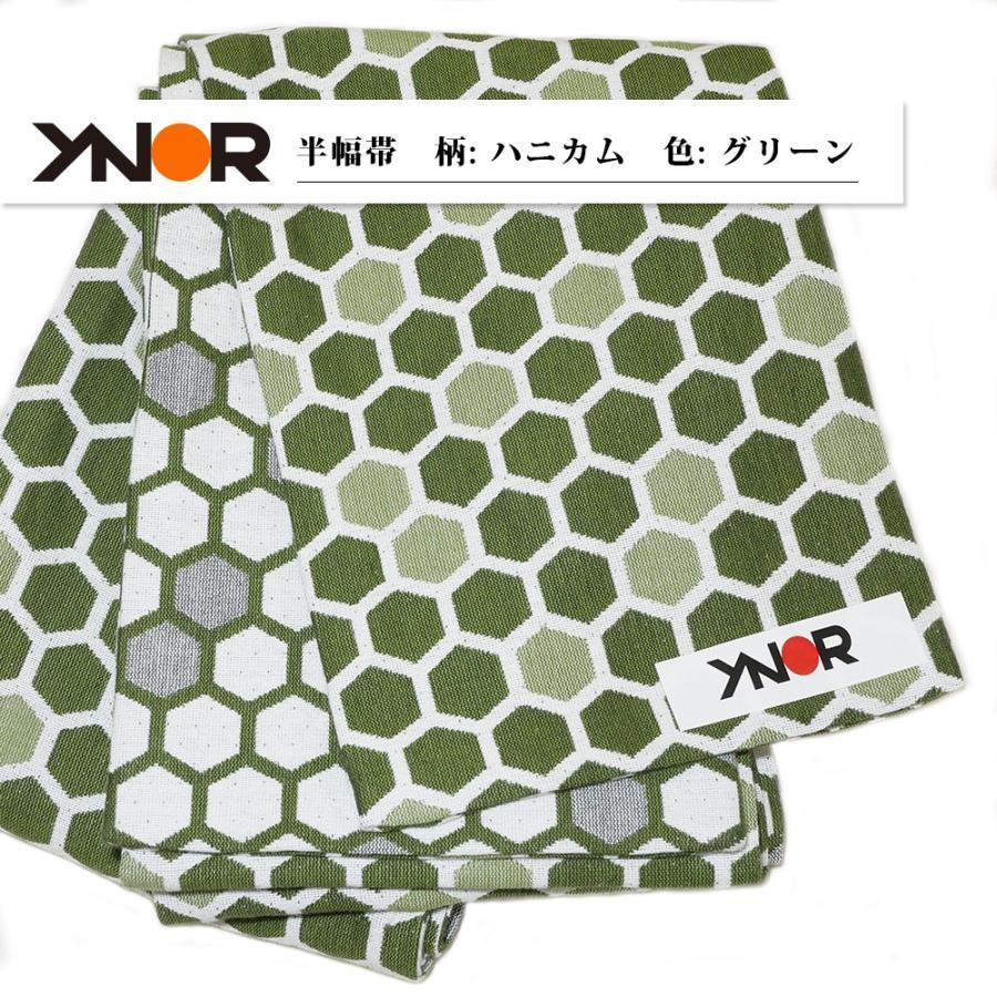 米沢織 半幅帯 四寸帯 浴衣帯 ピンク 黄色 緑 YNOR ワイノール ハニカム fushikian 02
