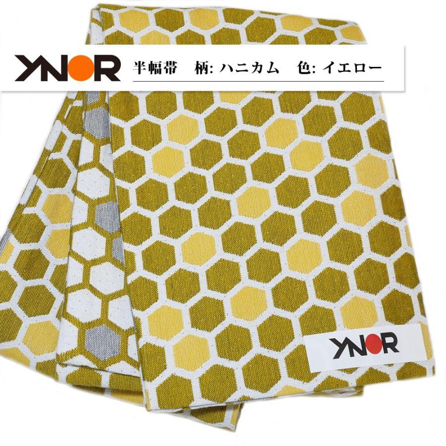 米沢織 半幅帯 四寸帯 浴衣帯 ピンク 黄色 緑 YNOR ワイノール ハニカム fushikian 03