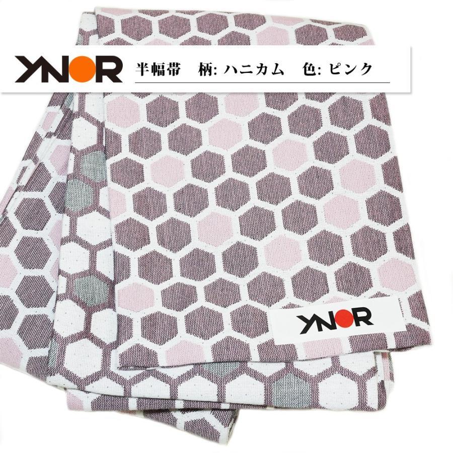 米沢織 半幅帯 四寸帯 浴衣帯 ピンク 黄色 緑 YNOR ワイノール ハニカム fushikian 04