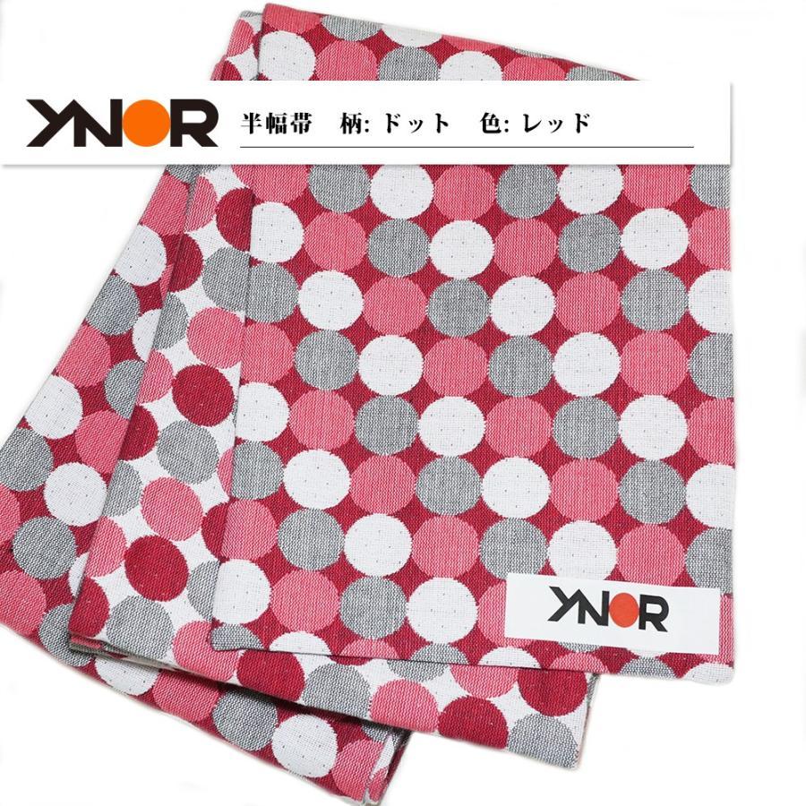 米沢織 半幅帯 四寸帯 浴衣帯 赤 紫 青 YNOR ワイノール ドット|fushikian|03