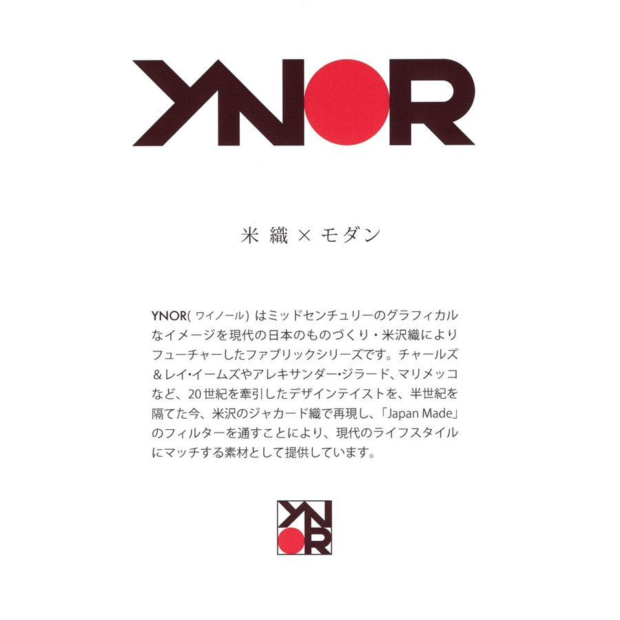 米沢織 半幅帯 四寸帯 浴衣帯 赤 紫 青 YNOR ワイノール ドット|fushikian|06