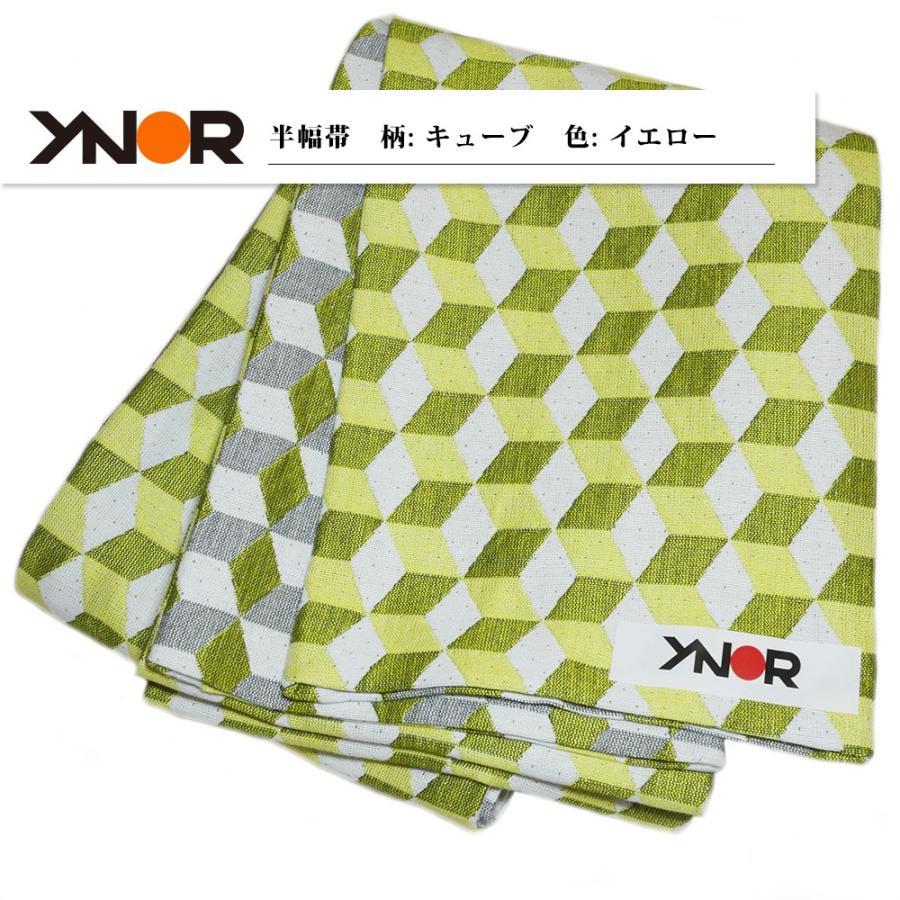 米沢織 半幅帯 四寸帯 浴衣帯 ピンク 黄色 緑 YNOR ワイノール キューブ fushikian 03