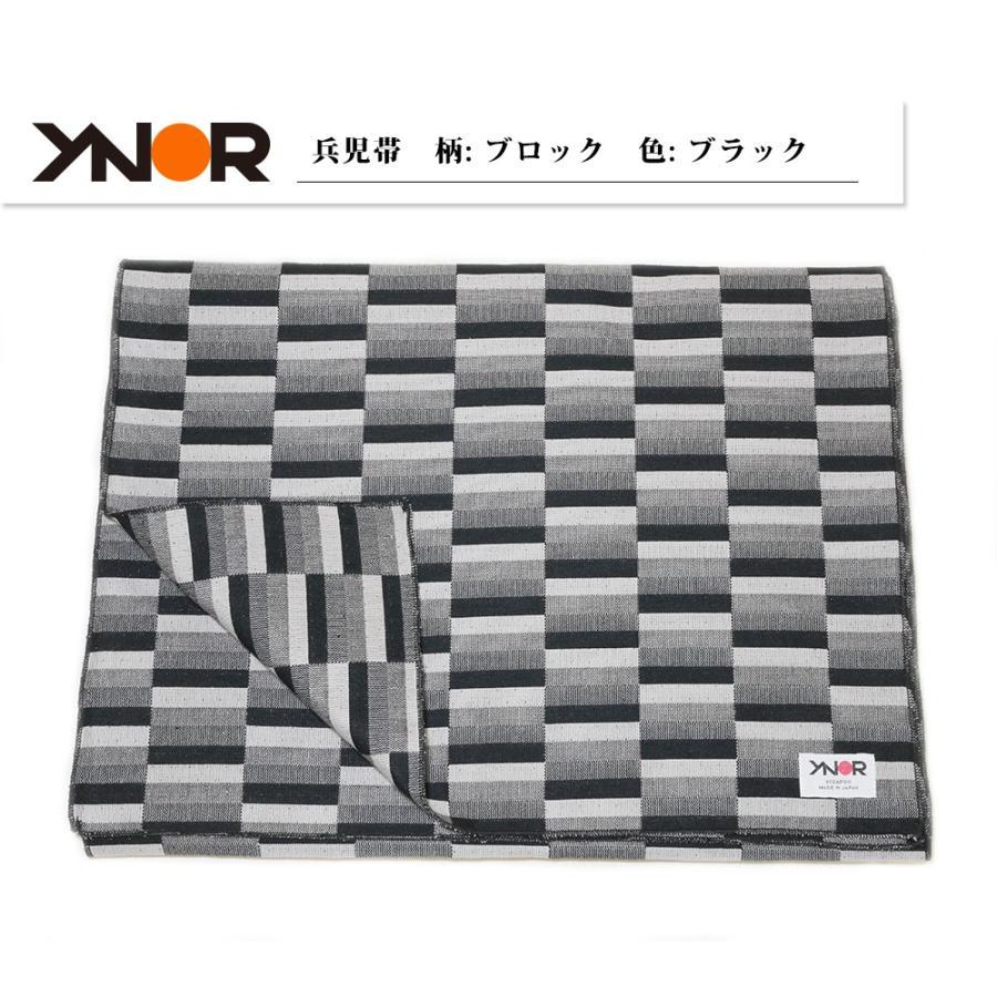 米沢織 兵児帯 浴衣帯 赤 オレンジ 黒 YNOR ワイノール ブロック|fushikian|02