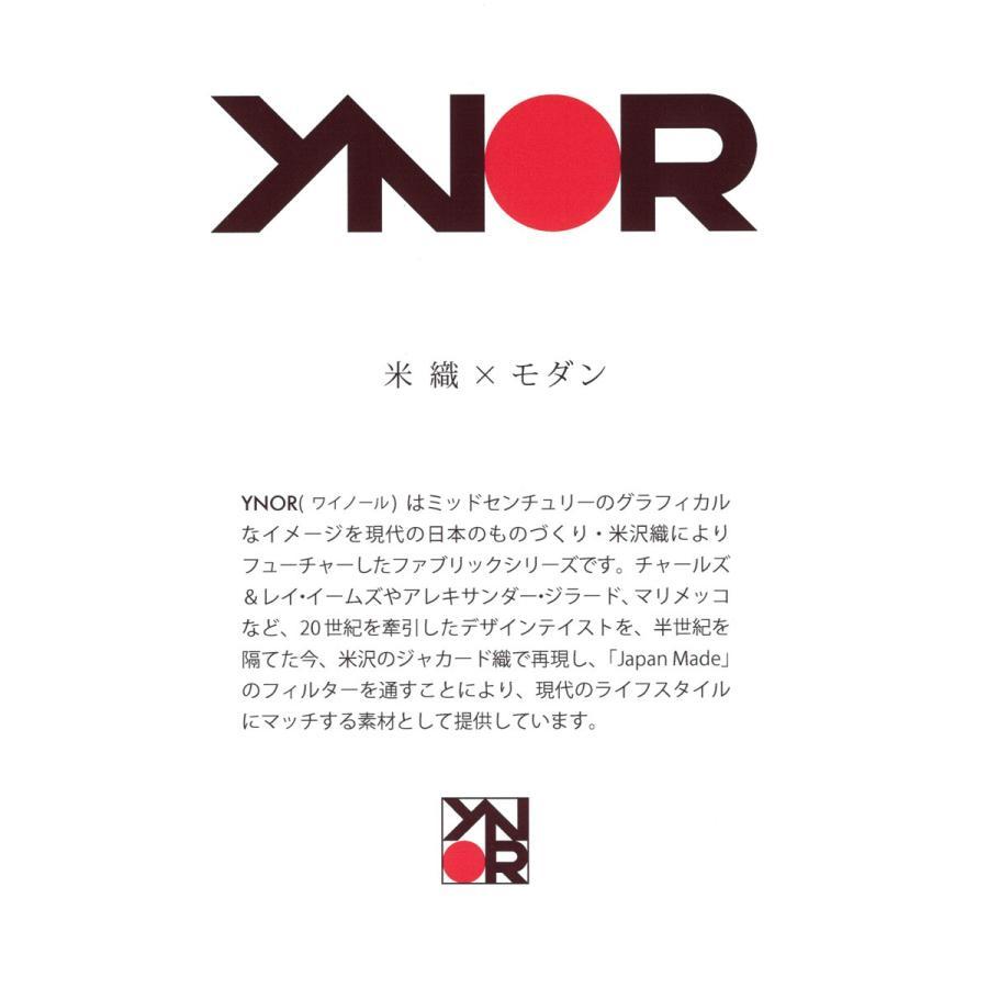 米沢織 兵児帯 浴衣帯 赤 オレンジ 黒 YNOR ワイノール ブロック|fushikian|05