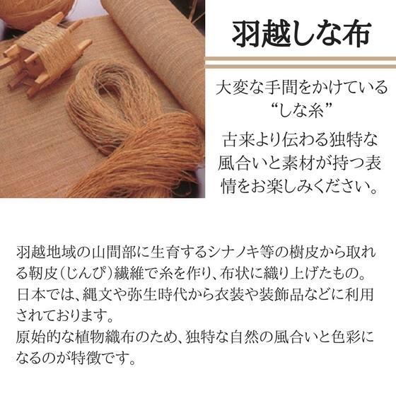 眼鏡ケース メガネ 自然素材 コンパクト しな fushikian 03