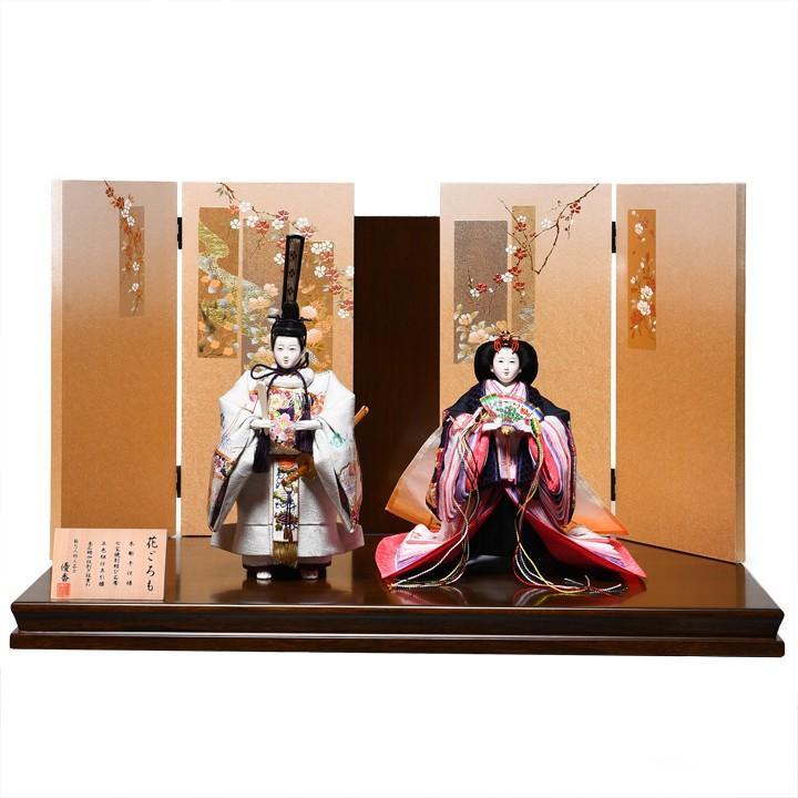【立雛】【親王平飾】京小三五親王立雛飾:花ごろも雛:平安優香作【雛人形】【ひな人形】