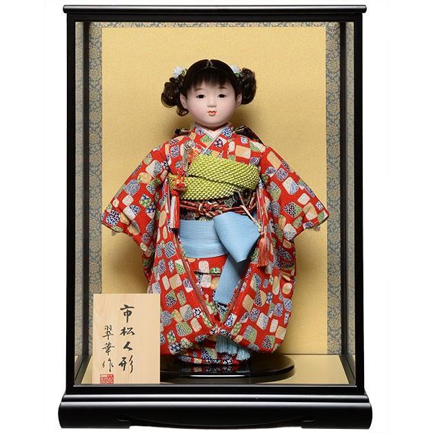 【市松人形】市松人形13号市松人形:綸子衣装【カール】:翠華作:ケース入り【ひな人形】【浮世人形】