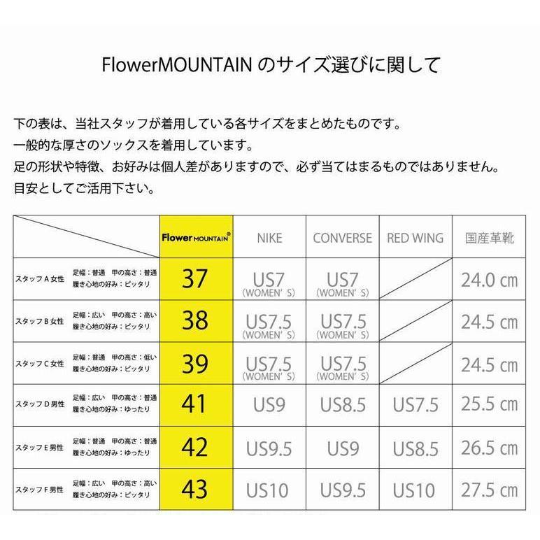 Flower MOUNTAIN フラワーマウンテン CAMP キャンプ スリッポン/ブラックxイエロー|fusion|06