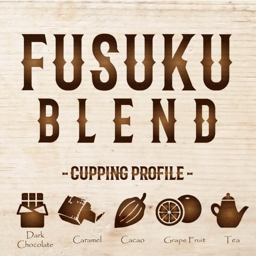 〈中煎〉フスクブレンド ※100g単位 fusukucoffee