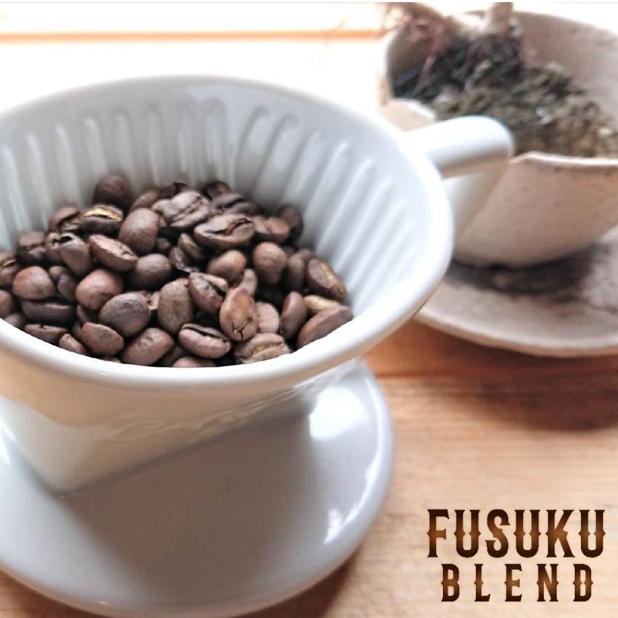 〈中煎〉フスクブレンド ※100g単位 fusukucoffee 03