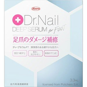 Dr.Nail ディープセラム for FOOT 3.3ml*配送分類:2|futaba28