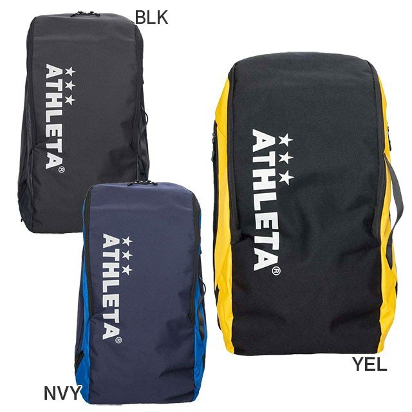 アスレタ 最新 ATHLETA 遠征 バックパック 新作 人気 50L 05255 部活 リュックサック スポーツ フットサル サッカー