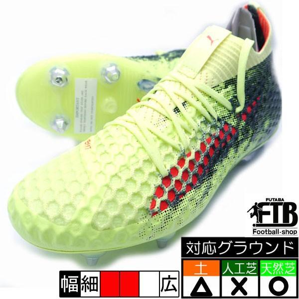 a80277030f48 Puma Mens Future 18.1 Netfit Mx Sg Football Boots 104366 Boots
