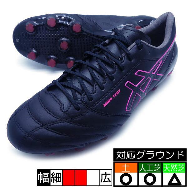 予約 8月27日発売予定 新作 DSライト X-FLY 4 1101A006-017 asics ブラック×ピンク 期間限定で特別価格 サッカースパイク アシックス 日本最大級の品揃え