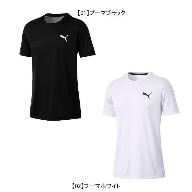 ネコポス選択可 超定番 プーマ 安心と信頼 PUMA ACTIVE SS Tシャツ 851702 サッカー 吸汗速乾 メンズ ワンポイント 半袖 TEE ジョギング ランニング スポーツ