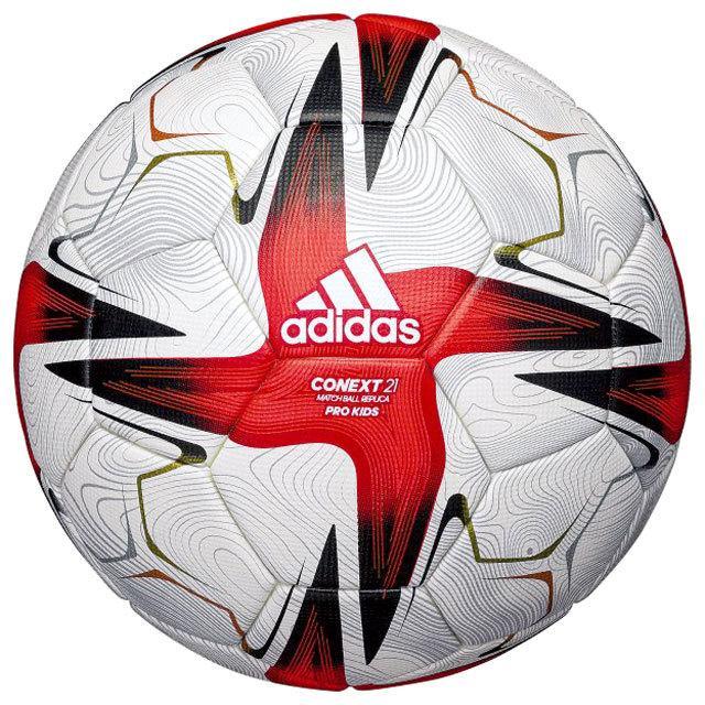 アディダス adidas 超特価 サッカーボール 4号球 FIFA2021 公式通販 コネクト21 プロ 子供用 レプリカ FIFA主要大会 AF437 キッズ 小学生 公式試合球