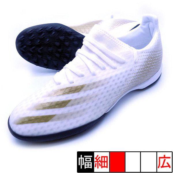 エックス 新品未使用正規品 ゴースト.3 TF アディダス adidas 無料サンプルOK トレーニングシューズ EG8199 ホワイト×ゴールド サッカー