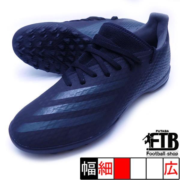 エックス ゴースト.3 TF アディダス 割引 adidas サッカー 日本 ブラック×グレー トレーニングシューズ EH2835