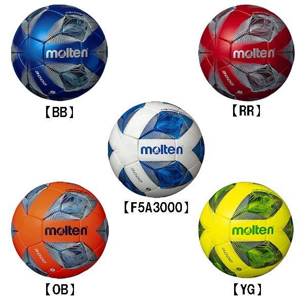 モルテン molten ヴァンタッジオ 人気ブランド お値打ち価格で 5号球 サッカーボール F5A3000