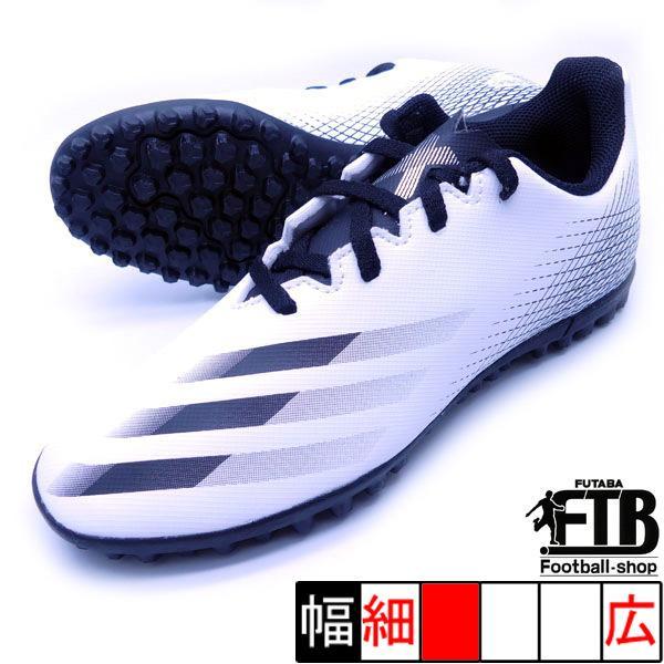 エックス ゴースト.4 TF 倉 J アディダス adidas サッカー トレーニングシューズ FW6801 ホワイト×ブラック 大幅にプライスダウン ジュニア