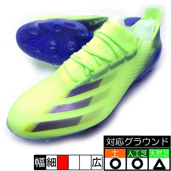 特価 エックス ゴースト.1 ジャパン HG AG メーカー公式 アディダス adidas FX9476 グリーン×インク サッカースパイク