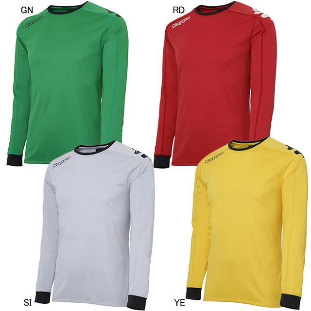カッパ KAPPA 長袖 テレビで話題 輸入 ゴールキーパーシャツ パッド付 KF912TL32 サッカー ゲームシャツ 練習着 男女兼用 プラシャツ フットサル GKシャツ