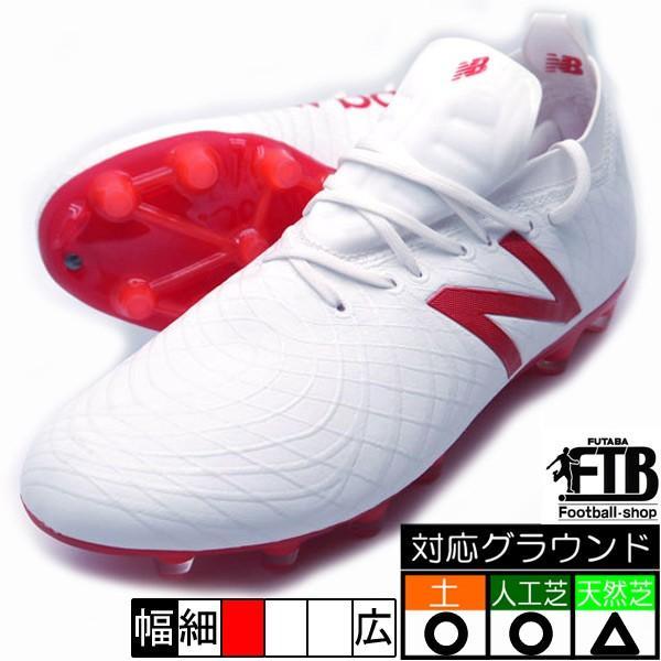e1a44247a727d テケラ TEKELA PRO HG スパイク D スポーツ newbalance 標準 ...