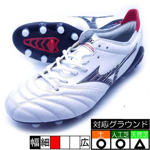 モレリア ネオ 3 JAPAN 当店一番人気 MORELIA ミズノ P1GA2080 サッカースパイク ホワイト×ブラック MIZUNO P1GA208009 お洒落 白