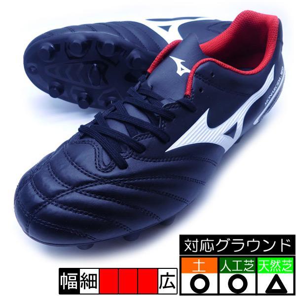 新作 モナルシーダ NEO II SELECT ミズノ 選択 ブラック×ホワイト MIZUNO P1GA210501 サッカースパイク 直営店