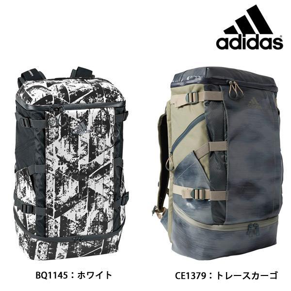 アディダス adidas OPS SHIELD(オプスシールド)バックパック 30L MKS66 バッグ リュック 2017年秋冬モデル