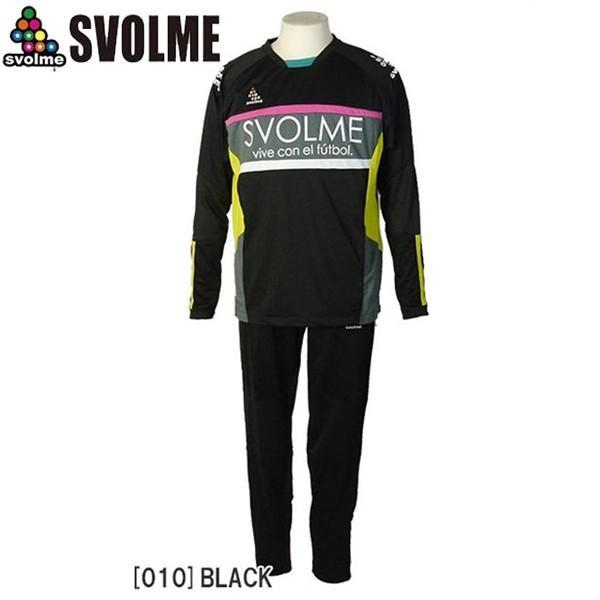 スボルメ SVOLME モビ上下セット 154-82609 サッカー フットサル ピステ ジャケット パンツ トレウエア