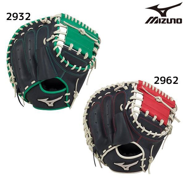 ミズノ MIZUNO ソフトボール用 グラブ MBA Umind 捕手用 1AJCS16500 グローブ キャッチャーミット