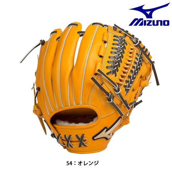 割引発見 ミズノ MIZUNO 内野手H2 野球 一般 硬式 グラブ 内野手H2 gear <グローバルエリート> 一般 G gear 1AJGH14413, 爆買い!:a45cb994 --- airmodconsu.dominiotemporario.com