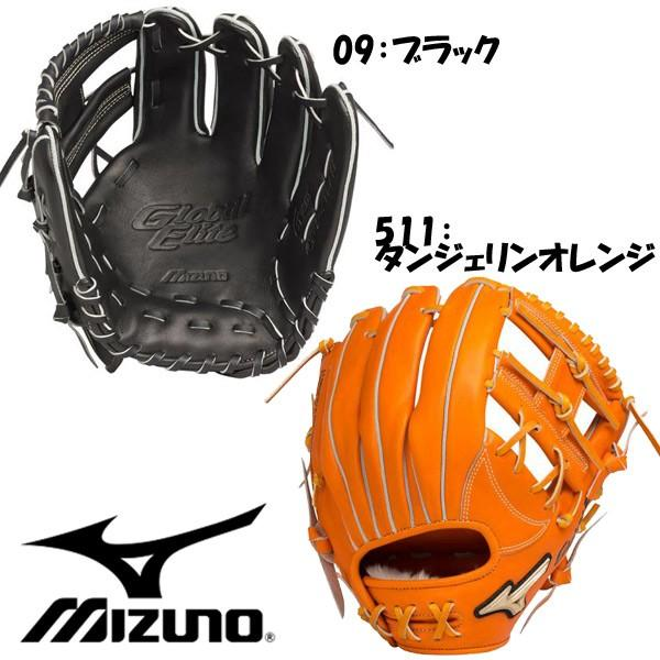 ミズノ ソフトボール 内野手用 グローバルエリート G gear 1AJGS14413 右投げ