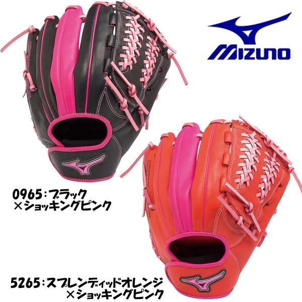 ミズノ MIZUNO ソフトボール グラブ オールラウンド用 MBAユーマインド 1AJGS15530