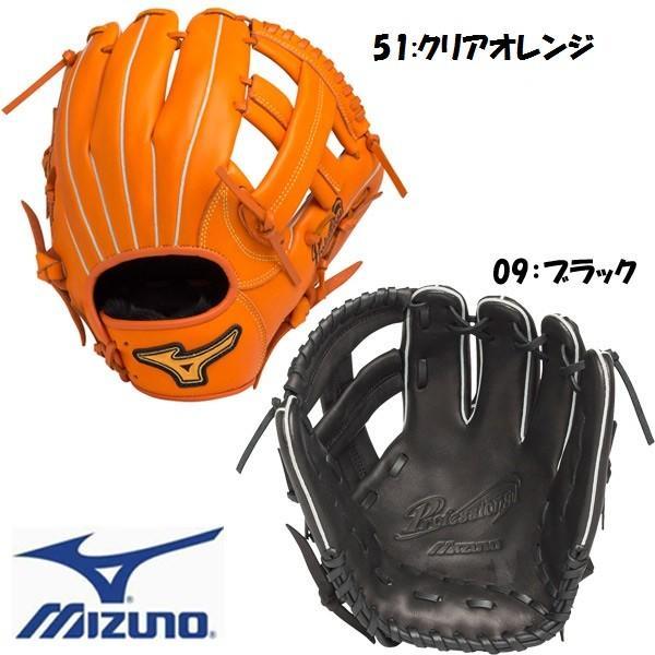 ミズノ 少年野球 軟式 グラブ プロフェッショナル 藤田モデル 1AJGY14343 右投げ