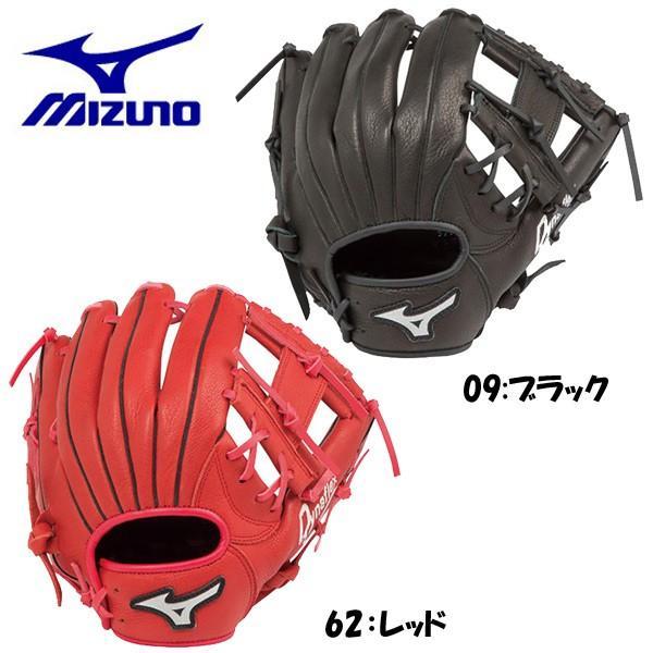 ミズノ MIZUNO 野球 少年軟式 オールラウンド用 ダイナフレックス小学生1〜3年生向け 1AJGY15710