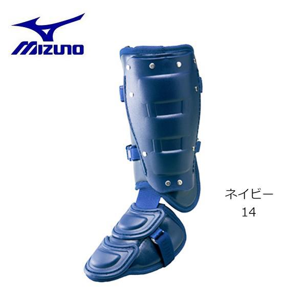 ミズノ MIZUNO 野球 フットガード 左足用 高校野球対応 2YL947-14