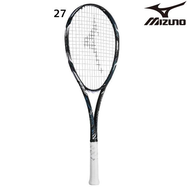 【 新品 】 ミズノ 63JTN86527 mizuno 軟式 ソフトテニス ラケット 軟式 新作ディオス 50アール 50アール DIOS 50-R 63JTN86527 後衛向け 2本目ラケット, リフォームおたすけDIY:d54ea06a --- airmodconsu.dominiotemporario.com