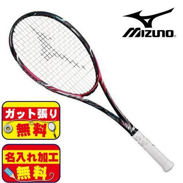 【25%OFF】 ミズノ MIZUNO DIOS ディオス 50-C 63JTN966 64 軟式ラケット ソフトテニス ディオスシリーズ 新作 新色 後衛向き 2019モデル, カマガヤシ c54a5054
