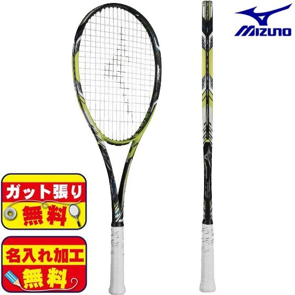 人気が高い ミズノ MIZUNO 63JTN96637 DIOS MIZUNO ミズノ 50-C 63JTN96637 ソフトテニスラケット, 美髪倶楽部:b48cf320 --- airmodconsu.dominiotemporario.com
