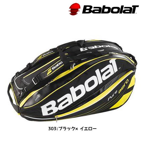 【数量限定 超特価】 バボラ Babolat ラケットバッグ 12本収納可能 BB751100 テニス バッグ ブラック×イエロー